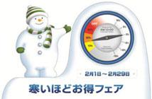 samuihodo2012